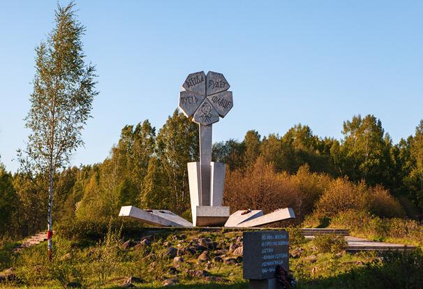 Музей Дорога жизни в Ладожском озере