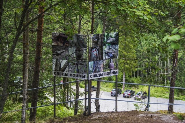 Гора Филина в Карелии